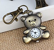 Unisex Lovely Bear-Shaped Alloy Analog Quartz Keychain Watch (1Pc)