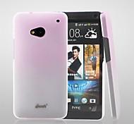 Farbverlauf PC harter Kasten für HTC One M7 (Farbe sortiert)