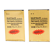 3.8v 4200mAh Durable Gold Cell Phone Battery for Samsung Galaxy Note3/N9000 SM-N900P with Charger(2 Batteries+1 Charger)