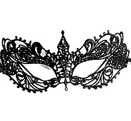 Deluxe Hollowed Lace Black Masquerade Halloween Mask