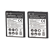 3.7v 1500mAh Cell Phone battery for HTC HD3 HD7 with Charger(2 Batteries+1 Charger)