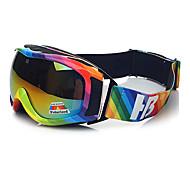 HB Rainbow Stripes Frame Double Lens Anti UV Snow Googgles