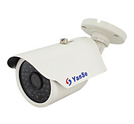 YanSe® 1000TVL 48-LED Outdoor / Indoor CCTV System IR Waterproof Camera - White YS-873CF