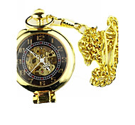 Men's Mechanical Gold Skeleton  Alloy Pocket Watch