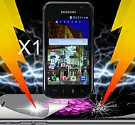 Ultimate Shock Absorption Screen Protector for Samsung Galaxy S I9000  (1 PCS)