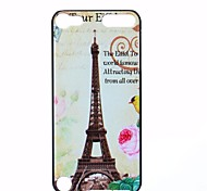 Pylon Pattern Hard Case for iPod touch 5