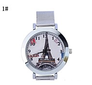 Women's Network with the Tower Pattern Circular Mesh Belt China Movement Watch(Assorted Colors)