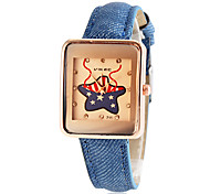 Women's Star Pattern Square Dial PU Band Quartz Wristwatch (Assorted Colors)