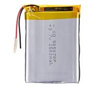 Batteria - Litio-polimero 505070P - 2500mAh - ( mAh )