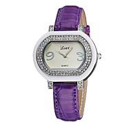 Women's Bracelet Casual Fashion Dress Watch Quartz Analog Sparkle