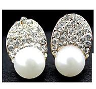 Exquisite Diamond Pearl Stud Earrings