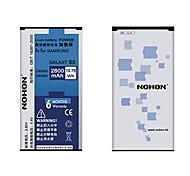 qualidade superior Nohon bateria para samsung s5 2800mAh com pacote de varejo