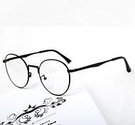 Metal Cute Full-Rim Eyeglasses