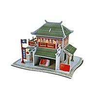 éducatif modèle bricolage papier du magasin de soie chinois