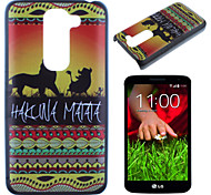 Lion Pattern PC Phone Case for LG G2 mini