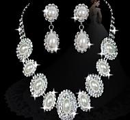 la moda de la perla redonda conjuntos de las mujeres del diamante: collar y pendientes (de venta juicio; existencia: 2)
