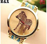 Women's Fashion Diamond Lovely Zebra Weaving Wool Quartz Analog Wrist Watch(Assorted Colors)