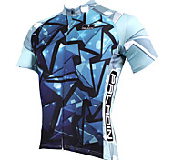 PaladinSport Men's Short Sleeve Cycling Jersey New Style Glass DX514 100% Polyester