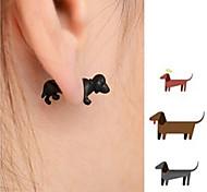 HUALUO®Cute Mini Dog Earrings