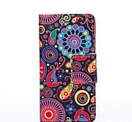 PU Painted Yu Wen Wallet Mobile Phone Case for Huawei P8
