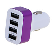 Coated-metals Circle Design 5.1A 4 Ports USB Universal Quick Car Charger Adapter (12-24V)(Assorted Colors)