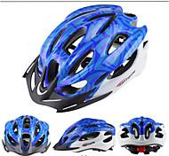 Bicycle Helmet Mountain Biking Helmet Safety Ultralight Protective Ventilation HQX0730