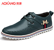Aokang Men's Shoes Outdoor/Athletic/Casual Leather Fashion Sneakers Blue/Green/White
