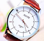 Men's Business Simple Round Dial PC Movement Leather Strap Fashion Quartz Watch (Assorted Colors)