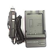 US 4.2V EN-EL8 Car Charger for Nikon COOLPIX S1/S2/S3/P1/P2/S5/S6/S7/S8/S9/S51/S50/S52