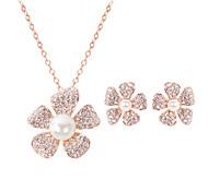 The New Plum Pearl Diamond Jewelry Set