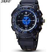 Men  Fashion Quartz Silicone Wrist Watch