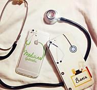 maycari®creative Schriften transparente TPU Tasche für iPhone 6 / iphone 6s
