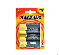 Batterie Nanfu 1.5v domestici 2pis
