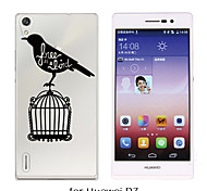 MAYCARI®Waiting for Returning Soft Transparent TPU Back Case for Huawei P7/P8