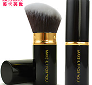 MAKE-UP FOR YOU 1 Pcs Multifunction Retractable Powder Brush(Black)