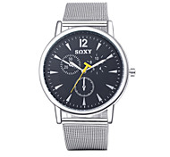 Men's Dress Watch Quartz / Alloy Band Vintage Casual Silver Brand
