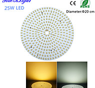 YouOKLight® 25W 2200lm 322-3528SMD LED 3000K/ 6000K Ceiling Lamp Light Source (AC 110-120V/220-240V) -Al+CU material
