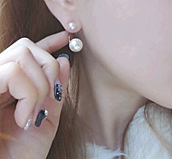 New Arrival Fashional Simple Sweet Pearl Earrings