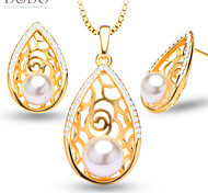 Simple Fashion Hollow Simulated Pearl Necklace Pendant Earrings Jewelry Set 18K Gold Plated Bridal Gift S20082