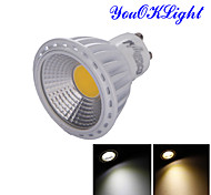 Focos LED Regulable / Decorativa YouOKLight R63 GU10 6W 1 COB 600 LM Blanco Cálido / Blanco Fresco AC 100-240 / AC 110-130 V 1 pieza