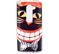 The mouth of the cat Pattern TPU Phone Case for LG Leon /LG C40 H340N