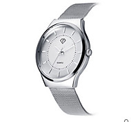 Men's White Case SIlver Stainless Steel Band Wrist Dress Watch Jewelry Cool Watch Unique Watch
