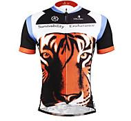 PaladinSport Men 's Short Sleeve Cycling Jersey DX623 tiger 100% Polyester