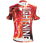 PaladinSport Men 's Short Sleeve Cycling Jersey DX624 thunderstorm  100% Polyester