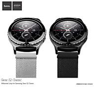 engranaje hoco s2 clásico hoco banda de reloj suave tejido de reemplazo de la banda de reloj imán Milanese para Samsung s2 clásico de