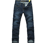 Lesmart Men Mid Rise Straight Blue Casual - LW13315