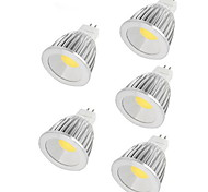 5pcs HRY® 7W MR16 550LM Warm/Cool White Light LED COB Spot Lights(12V)