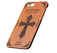 ultra sottile Sacra Bibbia in legno intagliato protettiva copertura posteriore dura caso iphone PC per il iPhone se 5s / iPhone / iPhone 5