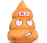 Creative Plush Toys New Strange Gifts Large Dung Pillow Fights Fat Doll-20CM,Struggle,With suction cups
