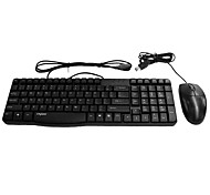 X120 Rapoo Wired Mouse And Keyboard Set